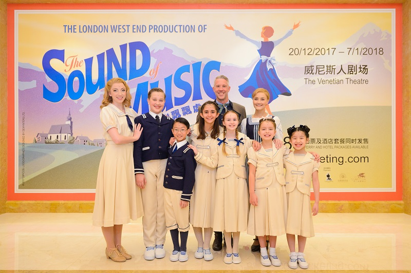 The Sound of Music - Media Preview (3)